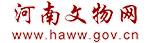 河南文物网