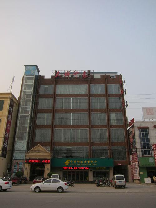 卫辉印象宾馆