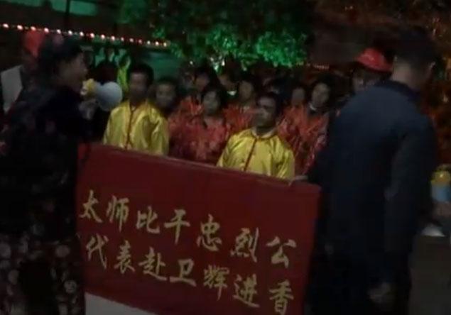 福建南安奎霞村赴比干庙祭祖