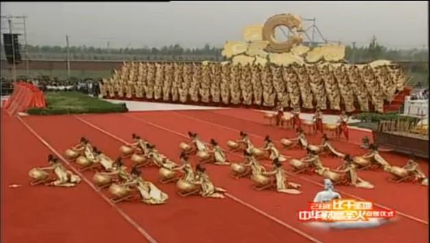 中华财神圣火点燃仪式