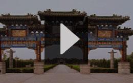 中国国民党副主席林丰正比干庙拜祖